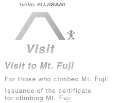 certificate for visit to Mt.FUJI (online)
